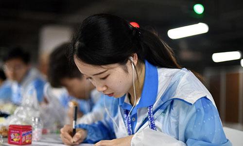 [中华导游资格证职称] 中华导游资格证职称必考基础知识1200个